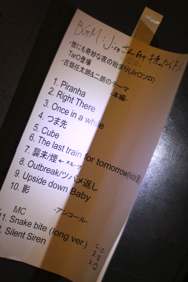 Setlist - Piranha Tour Final