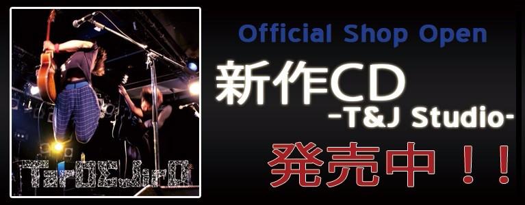 TarO&JirO Studio CD