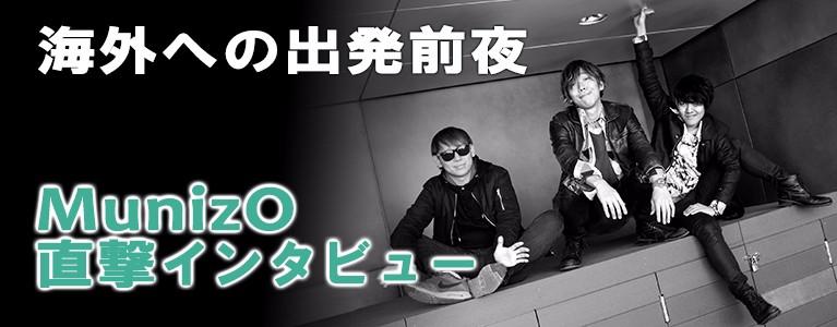 munizo-banner-jp