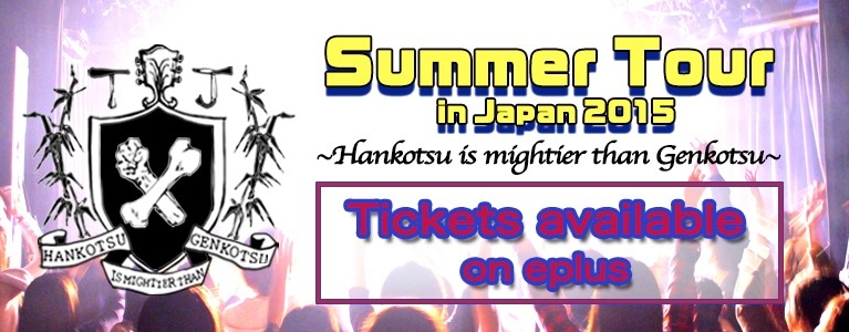 slider_hankotsutour_ticket_eng